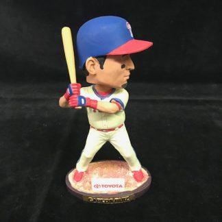 Philadelphia Phillies 2013 Carlos Ruiz Bobblehead